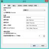 免費且開源的Windows截圖工具:Greenshot